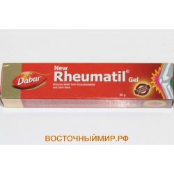 "Ревматил гель (Rheumatil Gel) ""Dabur"", 30 г."