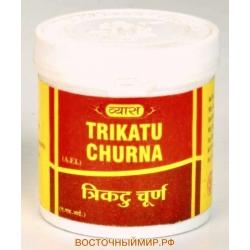 """Трикату Чурна (Trikatu Churna) """"Vyas Pharm"""", 100 г."""