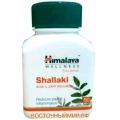 "Шаллаки (Босвеллия, Шалаки, Шеллаки, Shallaki) ""Himalaya"", 125 мг., 60 таб."