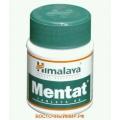 "Ментат (Mentat) ""Himalaya"", 100 мг., 60 таб."