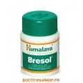 """Бресол (Bresol) """"Himalaya"""", 252,5 мг, 60 таб."""