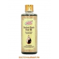 "Масло для волос Брами Амла (Brahmi Amla Hair Oil) ""Shri Ganga"""