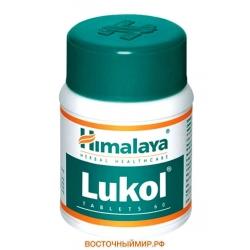 "Люколь  лукол (Lukol) ""Himalaya"", 60 таб."