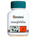 "Манжиштха, манжишта (Manjishtha) ""Himalaya"", 250 мг, 60 капс."