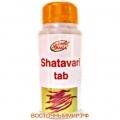 Шатавари (Satavari tab) «SHRI GANGA», 120 таб.