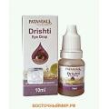 """Глазные капли Дришти (Drishti Eye drops) """"Patanjali"""", 10 мл."""