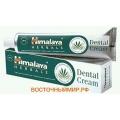 "Зубная паста Dental cream ""Himalaya"", 100 г."