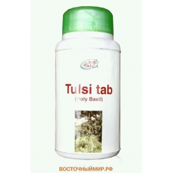 Тулси, туласи (Tulsi tab) «Shri Ganga», 120 таб.