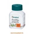 """Шуддха Гуггул (Shuddha Guggulu) """"Himalaya"""", 250 мг., 60 таб."""