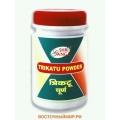 Трикату в порошке (Трикату чурна, Trikatu Powder) «Shri Ganga», 50 г. развес.