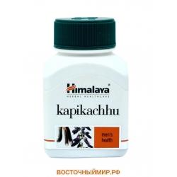 "Капикачу (Kapikachhu) ""Himalaya"", 60 капс."