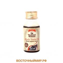 """Масло черного тмина (Black Tmin Oil)  """"Shri Ganga"""", 50 мл"""