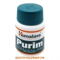 """Пурим (Purim) """"Himalaya"""", 368 мг, 60 таб."""