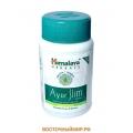 "Аюрслим (AyurSlim) ""Himalaya"", 400 мг., 60 капс."