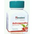 "Ашвагандха (Ashwagandha) ""Himalaya"", 60 таб."
