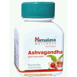 "Ашвагандха (Ашваганда, Ashwagandha) ""Himalaya"", 250 мг,  60 таб."