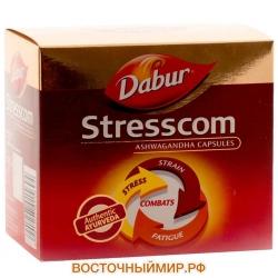 Стресском Ашваганда (Stesscom Ashwagandha) «Dabur», 10 капс.