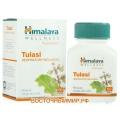 "Туласи (Tulasi) ""Himalaya"",  250 мг., 60 таб."