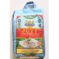 Рис Супер Басмати JUTT, 2 кг.