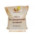 Мука пшеничная цельнозерновая «Дивинка» (биопакет, 10 фунтов, 4,1кг.)