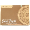 Соан Папди с Шоколадом (Soan Papdi Chocolate), 250 г.