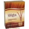 """Краска для волос травяная """"Золотисто - коричневая"""" Aasha Herbals, 60 г. (6 саше по 10 г.)"""