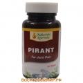 "Пирант (Pirant) ""Maharishi Ayurvedа"", 500 мг., 50 таб."
