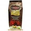 "Рис басмати PREMIUM BASMATI RICE GOLD ""Olman"", 1 кг."