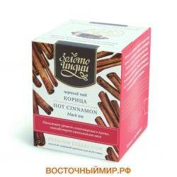 Чай Premium Дарджилинг с корицей (Darjeeling black tea with Cinnamon) «Золото Индии», 3 г. х 15 пак.