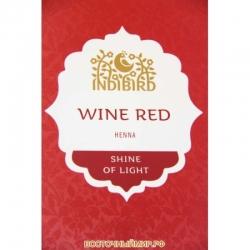 Хна винно-красная (Wine Red henna) «Indibird», 50 г.