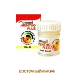 """Бальзам от простуды и боли Mentho Plus Balm """"Emami"""", 9 мл."""