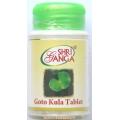"Готу Кола (Goto kula tab.) ""Shri Ganga"", 500 мг, 100 таб."