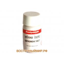 """Сарпагандха (Sarpagandha tab.) """"Baidyanath"""", 450 мг., 50 таб."""