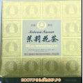 """Китайский цветочный чай крупнолистовой Жасминовый """"Небесный Аромат"""", 120 г."""