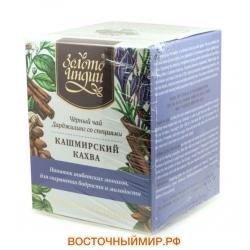 """Чай Premium Дарджилинг со специями «Кашмирский Кахва» """"Золото Индии"""", 3 г. х 15 пак."""