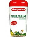 Мадхумехари в гранулах (растительно-минеральный комплекс для лечения сахарного диабета, Madhumehari), 100 г.
