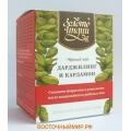 Чай Premium Дарджилинг с кардамоном (Darjeeling black tea with Cardamom) «Золото Индии», 3 г. х 15 пак.