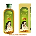 Масло для волос Амла Голд Тричап Amla Gold Hair Oil Trichup, 200 мл.
