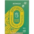 Спирулина в таблетках (400 шт. по 0,25 г.) «Ритмико Биотех», 100 г.