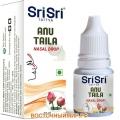 """Капли в нос Ану Тайла """"Sri Sri Tattva"""" (Anu Taila nosal drops), 10 мл."""