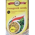 Пажитник / Шамбала семена (Fenugreek seeds) «Oriental Bazaar», 100 г.
