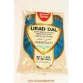 """Маш белый очищенный (Urad dal) """"Kitchen Xpress"""", 1 кг."""