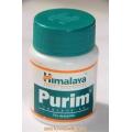 """Пурим (Purim) """"Himalaya"""" 60 таб."""