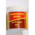 "Пунарнава в порошке (Пунарнава чурна, Punarnavamool churna) ""Vyas Pharm"", 100 г."