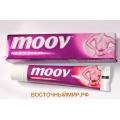 """Аюрведический гель для лечения суставов """"MOOV gel"""", 15 г."""