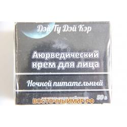 """Аюрведический ночной питательный крем для лица """"Day 2 Day Care"""", 50 г."""