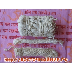 Брахманский шнур