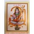 Плакат (изображение) индийских Божеств, формат А4