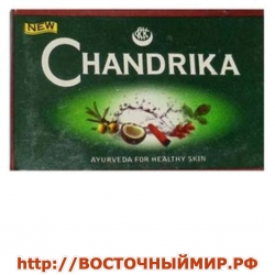 Мыло Чандрика (Chandrika) 125 г.