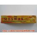 """Зубная паста Мисвак (Meswak) """"Dabur""""  100 г."""